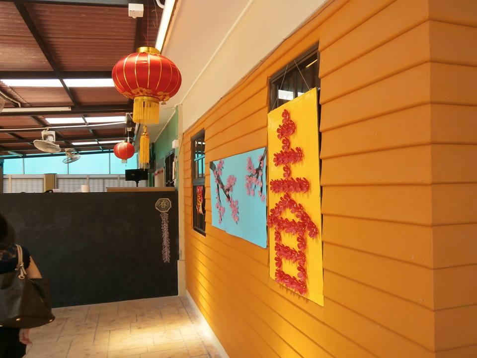 CNY 2014 -3